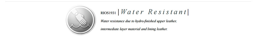 waterresistant.jpg